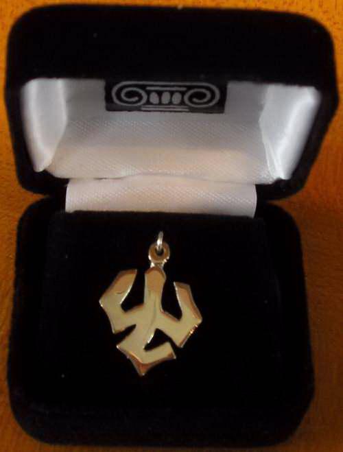 Trident Charm, 10K Gold