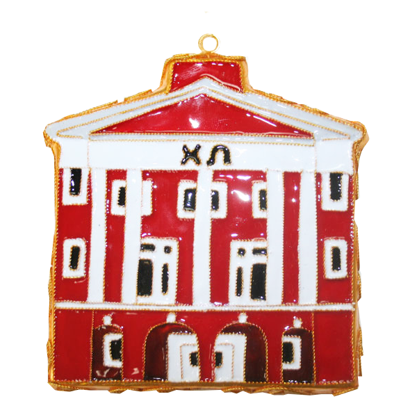 Kitty Keller Chi Omega House Ornament