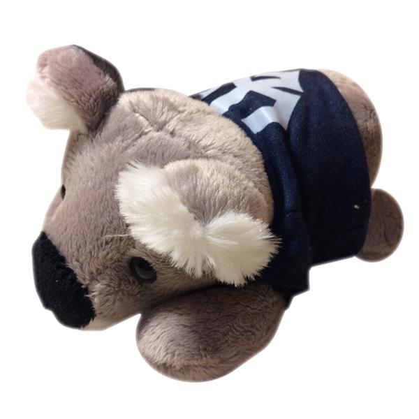 Koala Chublet Plush