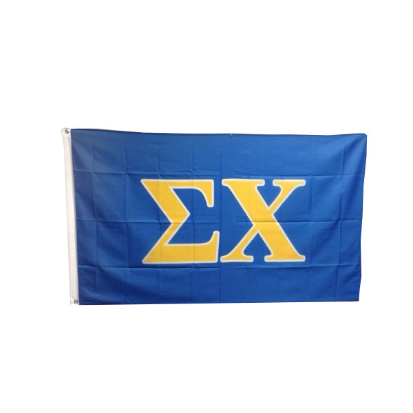 Cover Image For Sigma Chi Flag