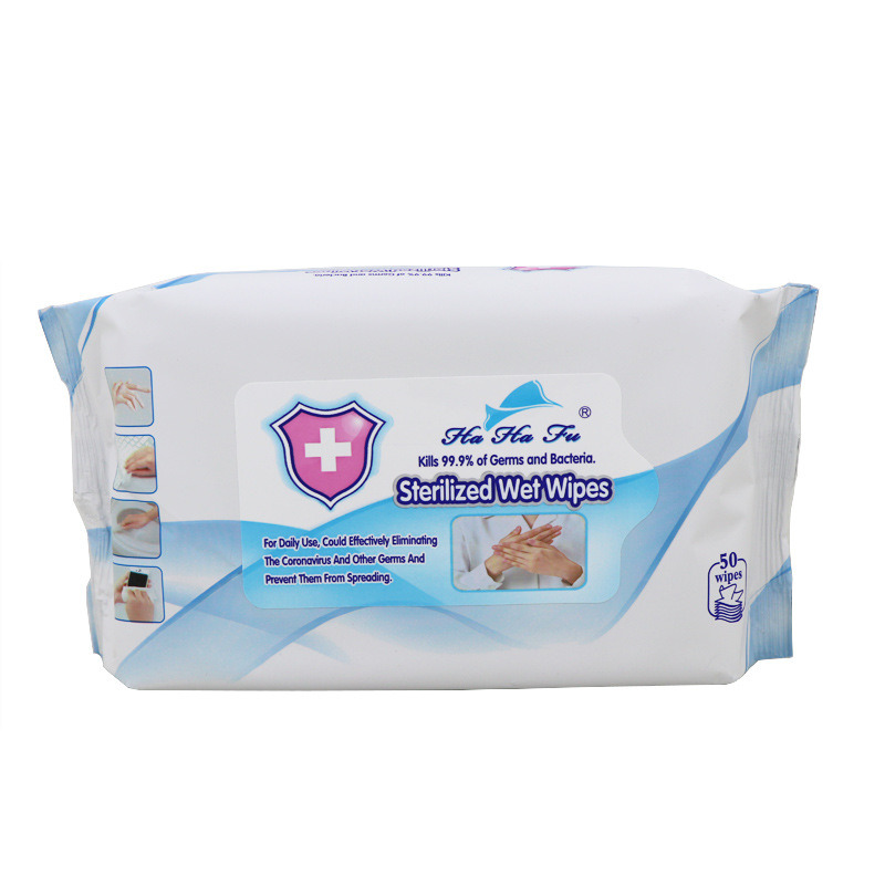 Image For Sanitizing Wipes, 50 Count